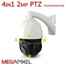 PTZ CCTV video surveillance HD Camera 1080P 2mp 4in1 AHD TVI CVI CVBS mini Speed IR Dome Pan tilt zoom Home security system
