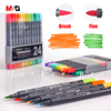 M G Two Head Watercolor Brush Markers Set For Sketdch Drawing Liner Colored Manga Marker Pens