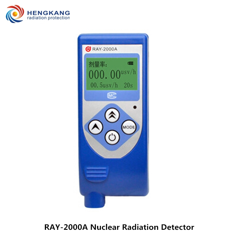 New RAY-2000A personal nuclear radiation detector High precision portable gamma and x-ray geiger radiation detectorNew RAY-2000A personal nuclear radiation detector High precision portable gamma and x-ray geiger radiation detector