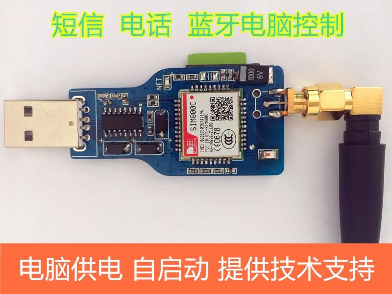 USB to GSM Serial Port, GPRS SIM800C Module, with Bluetooth, Ultra Sim900a, Computer Control Call sim900 gsm gprs minimum system module blue black