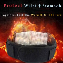 Heating Back Support Belt Magnetic Bone Care Adjustable Waist Tourmaline Lumbar Support Massage Band Waist Health Care Wholesale