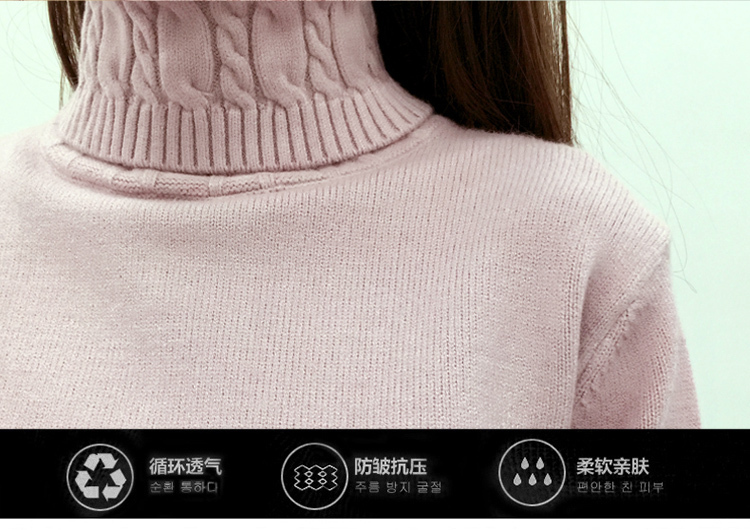 Thicken Warm Knitting Sweaters And Pullovers For Women 17 Winter Casual Elastic Turtleneck Knitwear Female Jumper Tricot Tops 9