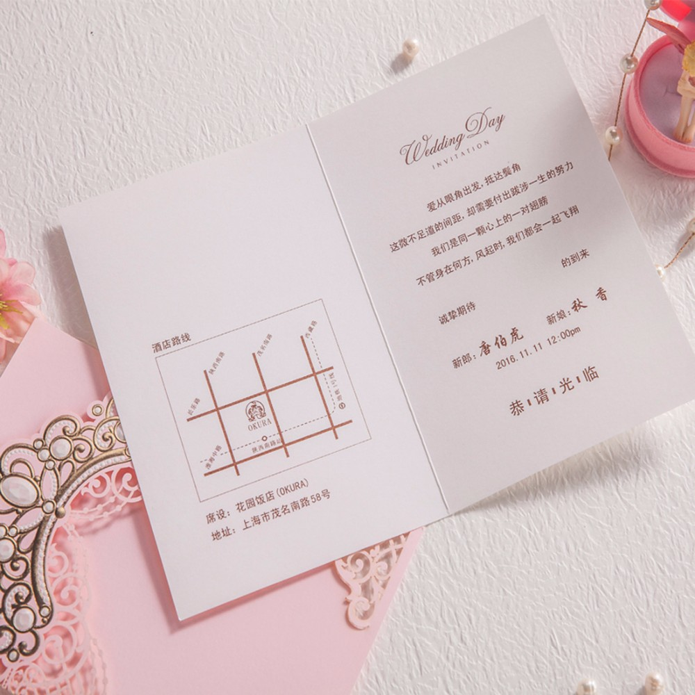 Royal Pink Laser Cut Wedding Invitations Cards With Gold Embossed ...