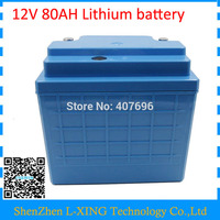 Free customs fee lithium battery 12V 350W 12V 80AH battery 12 V 80000MAH battery pack use 5000mah 26650 cells with 5A Charger