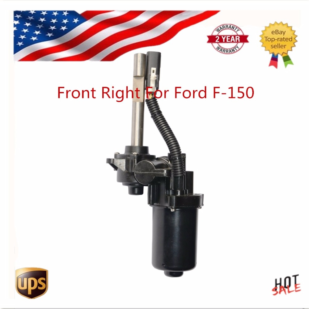 For Ford F  Front Right Power Running Board Motor Alzaa Alz A A On Aliexpress Com Alibaba Group
