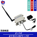 Wireless temperature and humidity radio transmission high precision temperature and humidity transmitter sensor temperature and