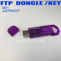 FTP File Dongle/KEY New Product Launches By Easy Firmware