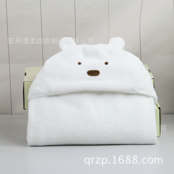 2.Polar bear
