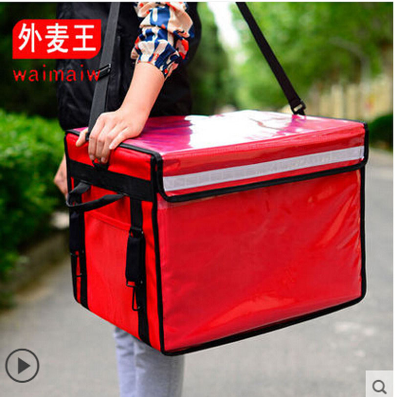 58L 50*37*37cm with FRP support Food pizza delivery bag for cake juice Pizza thermal insulation bag pizza delivery bag