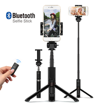 Фотография 3 in 1 Foldable Selfie Stick Tripod 360 Degree Rotation Phone Clip Mount and Bluetooth 3.0 Remote for iPhone/Android Phone