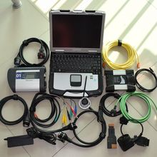 best tool for bmw icom next for mb star c4 2in1 diagnostic tool with latest hdd installed in cf30 military laptop teamviewer