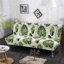 Funda de sofá todo incluido, funda de sofá elástica, funda de sofá para sala de estar sin reposabrazos, funda plegable para sofá cama
