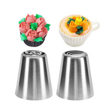 2pc Russian Nozzles Icing Piping Pastry Tips Stainless Steel Cake Nozzle Cream Mouth Dessert Decorating Tools stainless steel cream puffing piping nozzles tips cake decorating sugar craft dessert pastry tool cake mold butter syringe