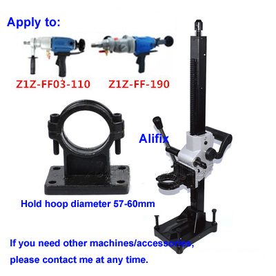 Diamond Drill Stand For Dongcheng Z1Z FF03 110 Z1Z FF 190 Diamond Drill Stand 57 60mm