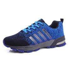 Kezrea/кроссовки для бега, легкая дышащая мужская обувь на шнуровке, повседневная мужская обувь для бега, синий цвет, большие размеры