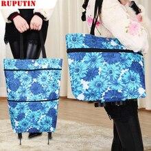 Ruputhin вместительный органайзер для покупок, сумка на колесиках, Складные портативные сумки для покупок, купить Сумка для овощей