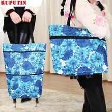 RUPUTIN New High Capacity Shopping Food Organizer Trolley Bag On Wheels Bags Folding Portable Buy Vegetables
