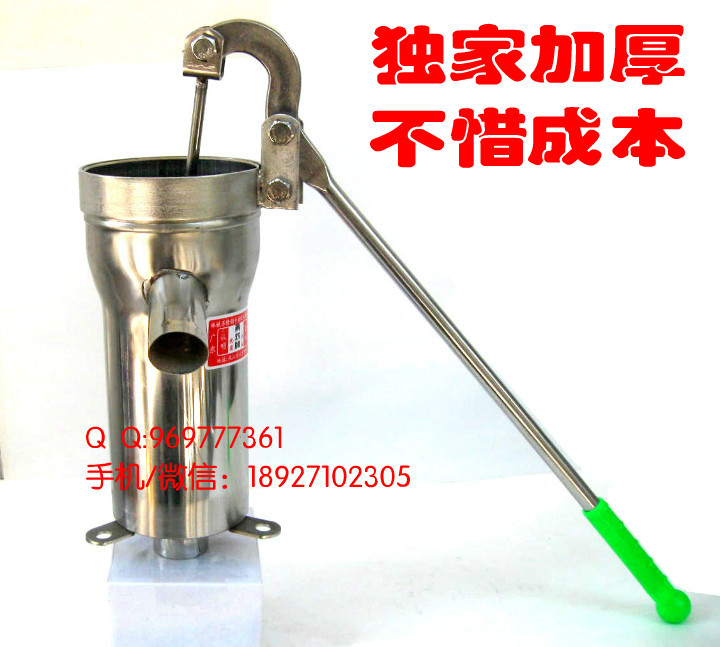 Thickened 2MM Well Pump Stainless Steel Hand Pump Wells Pressure Water  Domestic Oil Pump Manual  Pump Water Shaking Machine