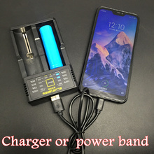 New N1 N2 Plus 18650 Li ion Battery Charger For 14500 16340 26650 AAA AA Li.jpg 220x220 - Vapes, mods and electronic cigaretes