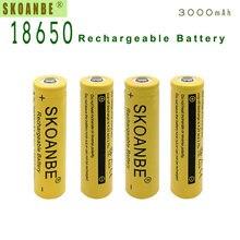 6pcs SKOANBE Yellow 3000mAh 18650 3.7V rechargeable li-ion battery 18650 liion battery for Led flashlight 18650 battery