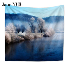 JaneYU Graceful Night Starry Sky Beautiful Sight Printed Wall Hanging Tree Natural Scenery Tapestry Living Decoration