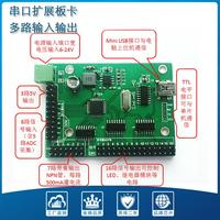 Serial Expansion Card PC Control IO Port PC Control Relay
