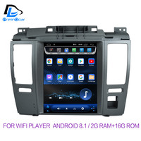 android 8.1 2G RAM 32G ROM 4G LTE car gps multimedia stereo radio p for nissan tiida pulsar vetical player navigation system