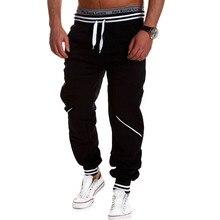 Casual Mens' Sports Pants