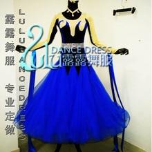 New Competition Ballroom dance dress,tango salsa samba dance dress,latin dance wear,Rumba Jive Chacha