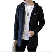 2017 새로운 스타일의 남성 방풍 패션 레저 트렌치 코트 재킷 남성 캐주얼 후드 재킷 크기 ML XL 2XL 3XL 4XL 5XL