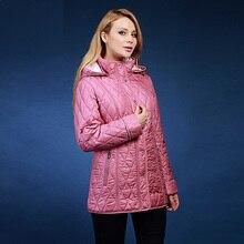 Зимняя куртка женщины Европы и США осенью и зимой куртка плюс толстый тонкий хлопок пальто с капюшоном плюс размер 46-62 VLC-V301
