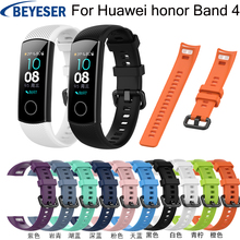 Sport watchbands strap for Huawei honor Band 4 smart replacement Adjustable Bracelet silicone watchbelt for Huawei honor Band 5