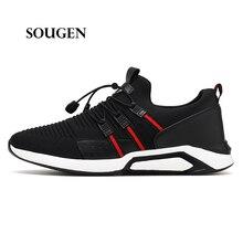 Кроссовки для мужчин Спортивная обувь большой размер Sapatenis Мужская обувь для взрослых красовки мужские s Ons мужские повседневные Фитнес-кроссовки Superstar shoe 50