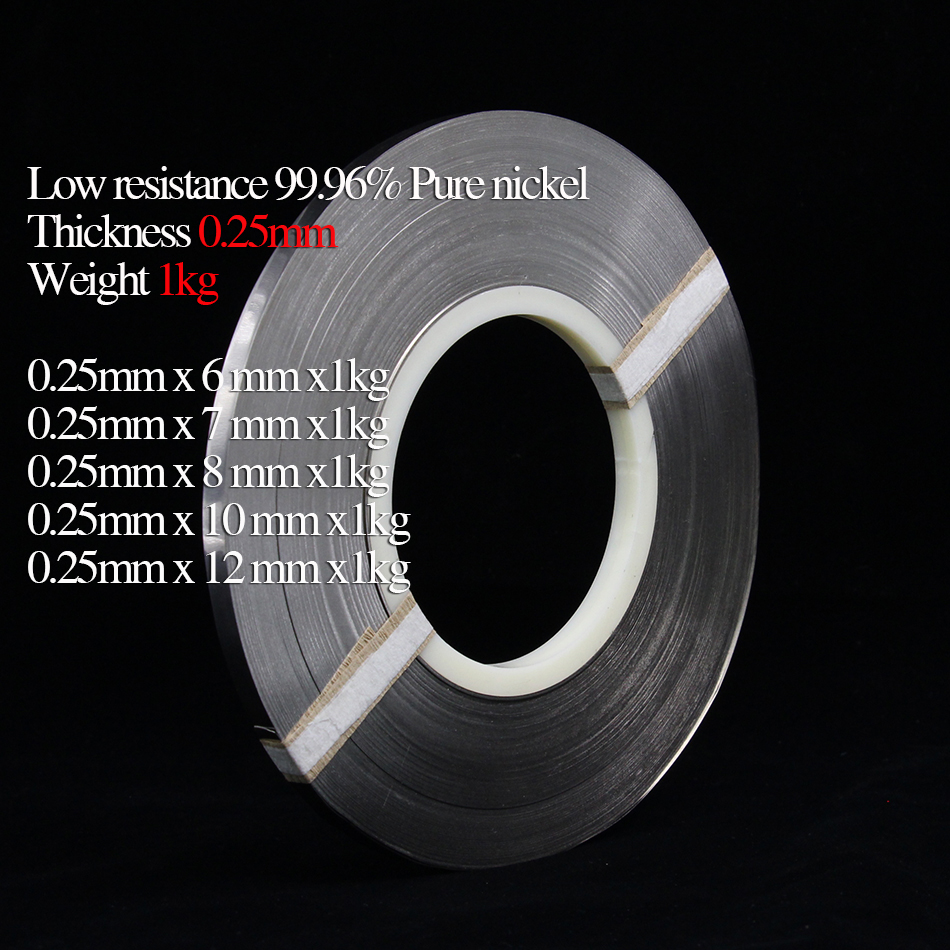 0.25mm x 1kg Quality low resistance 99.96% pure nickel Strip Sheets for battery spot welding machine-in Spot Welders from Tools    1