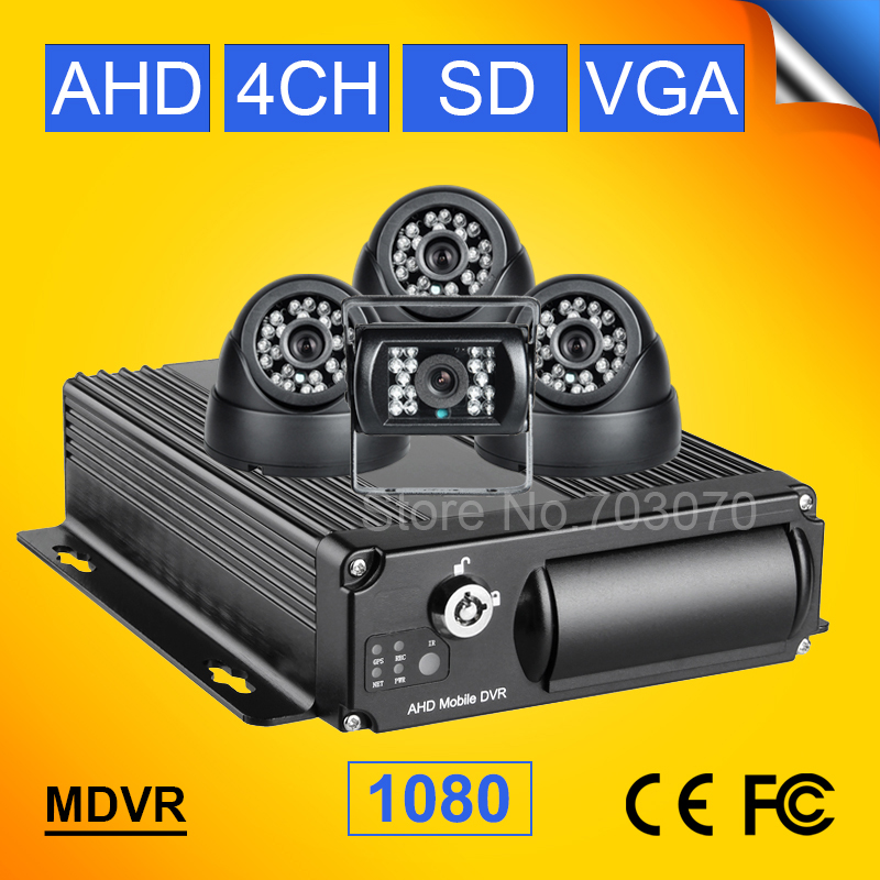 1080 AHD Car Mobile Dvr Kits 4CH SD Video Recorder With Motion Detection Support 4PCS IR Night Vision HD 2.0MP AHD Car Camera
