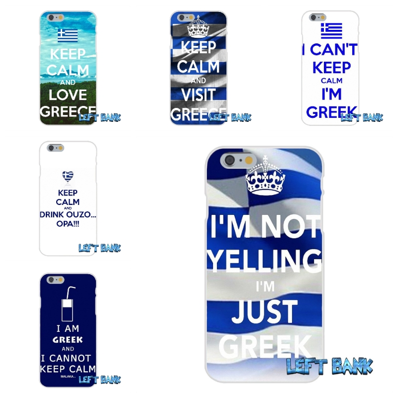 For iPhone 4 4S 5 5S 5C SE 6 6S 7 Plus Keep Calm Im Greek Greece Flag Soft Silicone TPU Transparent Cover Case
