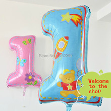 Free shipping Import aluminum toys for children 1 year old birthday party balloons wholesale high quality