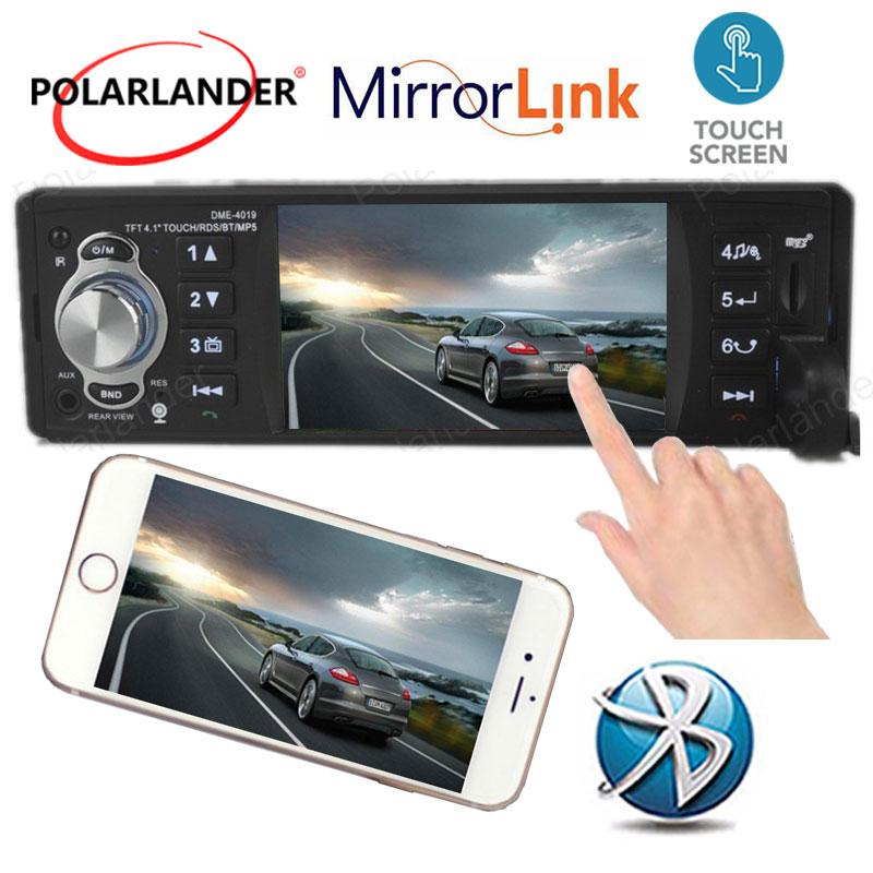 Lecteur de cassettes radio 4 pouces HD/USB/SD/FM/MP5 lecteur 1 Autoradio Autoradio stéréo Bluetooth écran mirroring link Autoradio auto