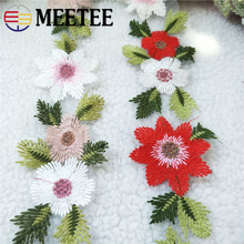 MEETEE 5Yards/lot 8cm multicolor Flower Lace Trim High Quality  Fabric Handmade DIY Clothes Accessories ZK871
