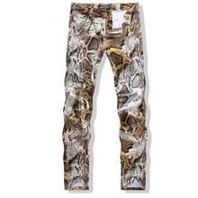 Мода, Осенние облегающие прямые Клубные брюки-карандаш с принтом змеиной кожи, мужские повседневные брюки 29-38