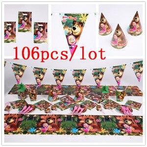 Image 1 - Conjunto de vajilla con tema de Masha y oso para Celebración de bebé, Decoración de cumpleaños para niños, suministros para fiesta y evento de boda, 106 unidades