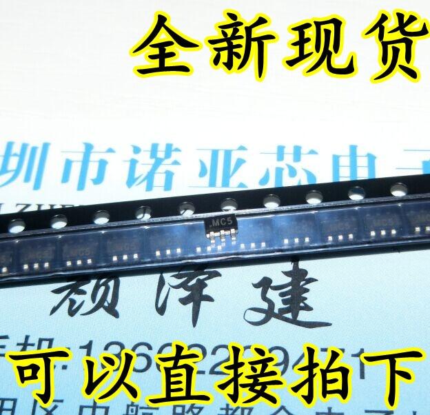 Free shipping 10PCS SRV05-4 SOT23-6 SRV05 MC5 diodes unidirectional TVS 4 channel 5V New original em8635 em8635j sot23 6