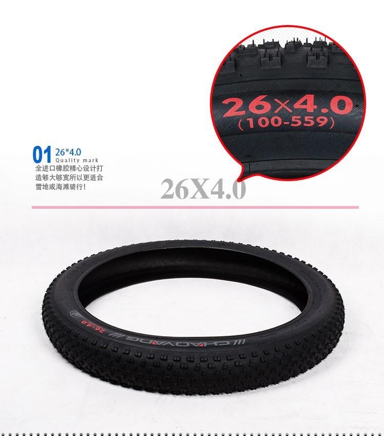 26x4.0 chaoyang fat bike tyre6