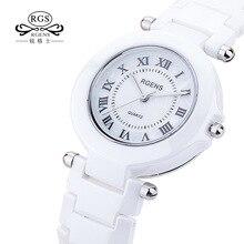 Grens оригинальный верно Керамика наручные женские часы кварцевые Белый Черный женские наручные часы Повседневная Водонепроницаемая номер 5509