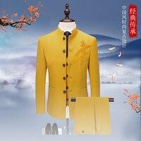 2018 новые мужские костюмы в деловом стиле в китайском стиле с вышитым стоячим воротником для тонкой Мужской свадьбы на пуговицах (куртка + бр