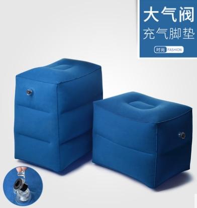 2 слоя 3 слоя надувные Ног подушку самолет вагон подушка для ног с Сумка для хранения и Пылезащитный чехол Q143