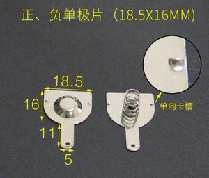 Image 2 - Free delivery 100pcs 18650 positive and negative single contact spring plate
