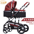Brand Baby Stroller 3 In 1 Aviation Material Style Foldable Stroller Baby Carriage Poussette Car Stroller High Quality Aluminium