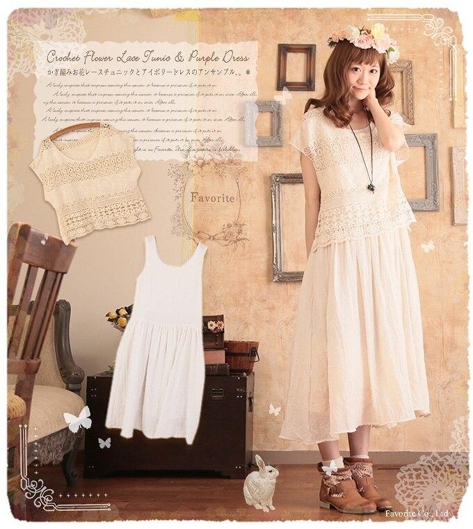 Harajuku Mori Lolita Girl Twinset Cotton Dress Lace Ukraine Vestido Tunique Mori Lolita Faldas Mori Curto Moda Mujer HIppie Boho