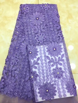 Latest Nigerian Laces Fabrics High Quality African Laces Fabric For Wedding Dress French Tulle Lace With Beads D149